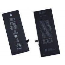 """Bateria para iPhone 6S Plus de 5.5"""" (Calidad Premium)"""