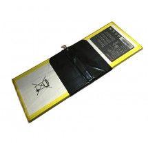 Bateria para Huawei MediaPad S10-231U