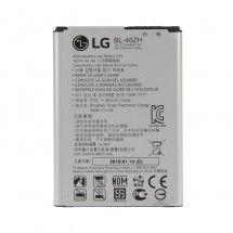Batería Ref. BL-46ZH para LG K8 K350N / K7 X210 de 2125 mAh (Swap)