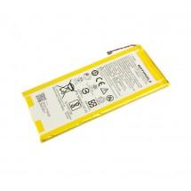 Batería ref. HG40 para Motorola Moto G5 Plus