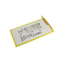Batería Original HB3080G1EBW 4650mAh Huawei MediaPad T3 10 AGS-W09 (swap)