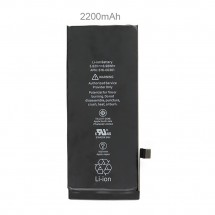Batería mayor capacidad de 2250mAh para iPhone 8