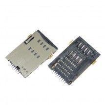 Lector SIM para Huawei MediaPad S10-231L / S10-23U